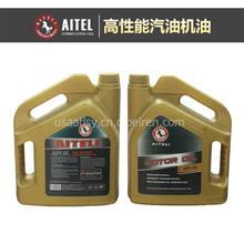 【SL汽油机油】美国艾特利高性能原装进口汽油机油4L 1L汽油机油/SL汽油机油