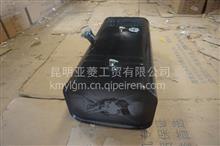 一汽红塔配件燃油箱总成BJ130/BJ130-标准