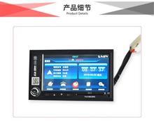 车载信息终端CA79200020120天龙D310/天锦D530/CA79200020120