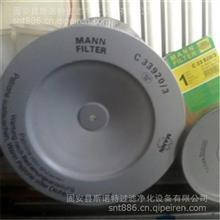 曼牌空气滤芯C33920/3 德国曼牌空气滤清器含内芯CF1830/C33920/3
