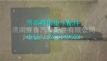 202V27120-0009汕德卡C7H尿素泵支架总成/202V27120-0009