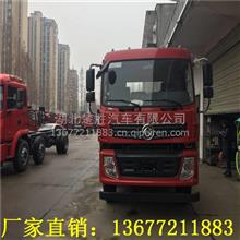厂家直销东风后八轮挖机拖车/13677211883
