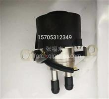 尿素泵电机天纳克新款 82376006/82376006