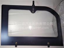 陕汽德龙X3000右侧围窗总成-开启式/DZ14251710016