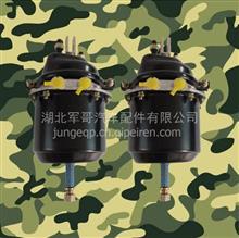 3530A07B-001东风EQ2102 EQ2102N军车越野车配件左制动气室总成/3530A07B-001