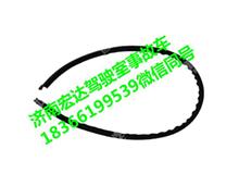 WG1664330021重汽豪沃70矿车门玻璃内密封Ⅱ