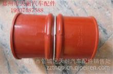 欧曼橡胶软管1417111981306/橡胶件密封件大全