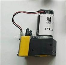 艾可蓝3.0尿素泵电机/艾可蓝3.0尿素泵电机