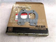 东风康明斯ISZ排气管垫/4959924/2873982/4959924/2873982