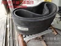 重汽豪沃09款橡胶软管WG9725190912/橡胶件密封件大全