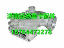 中国重汽MT07曼发动机节温器壳/080V06404-0098