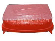 【5705010-C1300】原厂供应东风天锦导流罩总成/东风天锦导流罩