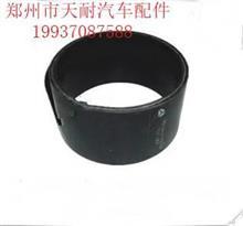 重汽杭发橡胶软管VG1246110102/橡胶件密封件大全