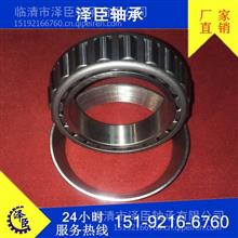 欧曼 青特 方盛 重汽差速器轴承 后轮轴承32218(7518E)/32218