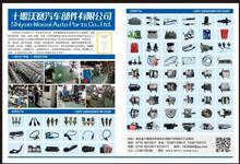起动机 东风4H(东风商用D560等,继电器带插座)/QDJ2517-010
