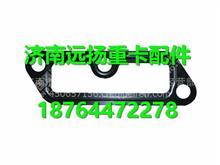 重汽曼MC07发动机节温器垫片/080V06904-0044
