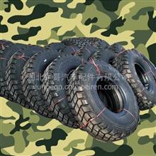 东风EQ2102 EQ2102N EQ2102G军车越野车配件车轮轮胎12.5R20/轮胎12.5R20