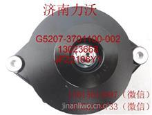 厂家优势供应玉柴客车发电机G5207-370110/13023668/JFZ2106Y1