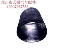 WG9725195006橡胶软管/橡胶件密封件大全