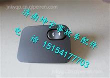 华菱玻璃升降器开关总成37F59D-46012/37F59D-46012