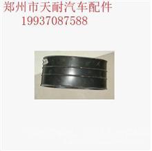 重汽豪沃空滤橡胶软管  WG9725190912/橡胶件密封件大全