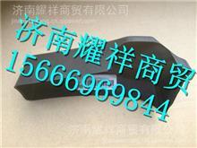 LG1613770022重汽豪沃轻卡配件右装饰盖/LG1613770022
