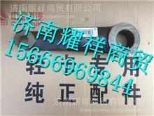 LG9716470225重汽豪沃HOWO轻卡转向摇臂/LG9716470225