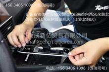 十大隐形车衣排名 XPEL济南汽车贴膜隐形车衣/XPEL