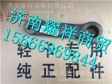 LG9704470052重汽豪沃HOWO轻卡转向摇臂/LG9704470052