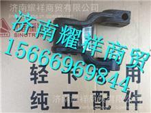 LG9716520029重汽豪沃HOWO轻卡配件后钢板弹簧吊耳/LG9716520029