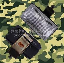 37A-32010东风EQ2102 EQ2102N 2102G军车越野车配件前雾灯总成/37A-32010
