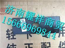 LG9708520023重汽豪沃HOWO轻卡单排后钢板弹簧压板/LG9708520023