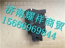 LG9704580116重汽豪沃轻卡配件喇叭转换开关/LG9704580116