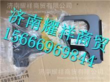 KL3404500191重汽豪沃HOWO轻卡牌照灯支架/KL3404500191