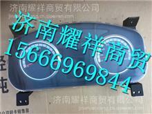 LG9704580001重汽豪沃HOWO轻卡组合仪表/LG9704580001