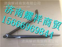LG1613770005重汽豪沃HOWO轻卡左镜杆辅助支架总成/LG1613770005