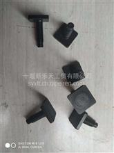 东风天龙踏板护罩轮罩方头螺栓/东风天龙踏板护罩轮罩方头螺栓