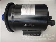 陜汽軒德德龍系列專用原廠動力轉向油罐BZ34081050A/0719-8364558