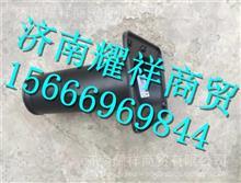 LG9704470082重汽豪沃HOWO轻卡转向柱护罩/ LG9704470082