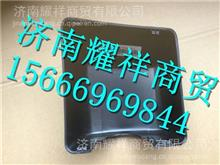 LG1617770003重汽豪沃轻卡配件左下装饰盖/LG1617770003
