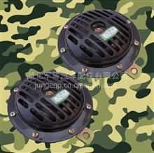DL50G东风EQ2102 EQ2102N 2102G军车越野车配件盆型电喇叭总成/DL50D