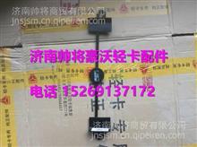 LG9704760103重汽豪沃HOWO轻卡蓄电池固定压板/LG9704760103