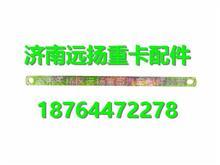 重汽曼MC07发动机空调压缩机支架/080V19101-0303