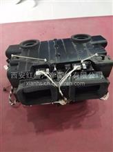 陕汽德龙F3000空调本体/DZ13241823120