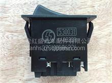 陕汽德龙F3000新M3000远程油门转换开关(WP 系列)/DZ9100586226