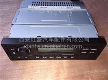陕汽德龙F3000新M3000收放机收音机24V/DZ93189781020