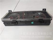 优势供应陕汽轩德X6系列专用组合仪表 38201051/38201051