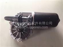 陕汽德龙X3000雨刮电机/DZ14251740010