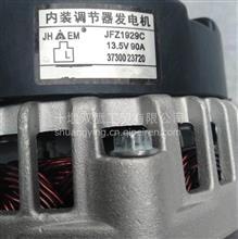 三菱系列3730023720伊兰特JFZ1929C发电机/JFZ1929C     3730023720