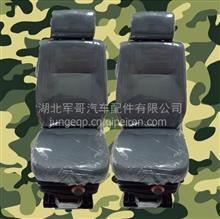 5810010-C0103东风EQ2102 EQ2102N军车越野车配件司机座椅总成/5810010-C0103